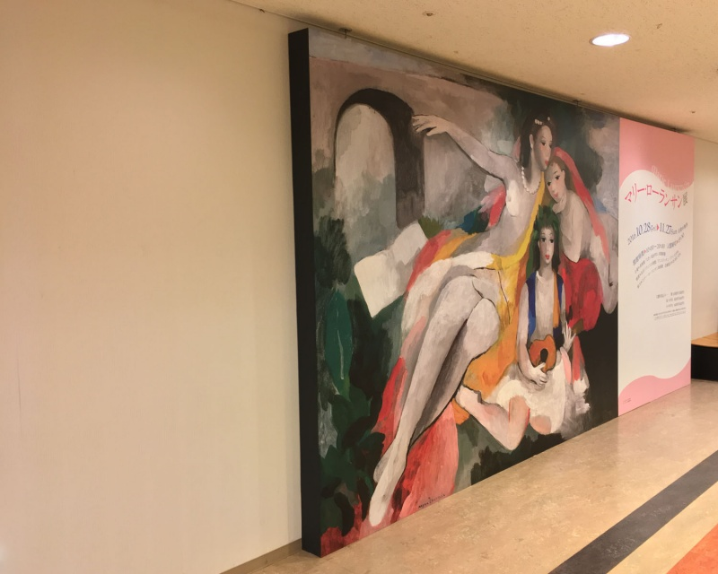 充実の展示で作品遍歴を辿る「マリー・ローランサン展」