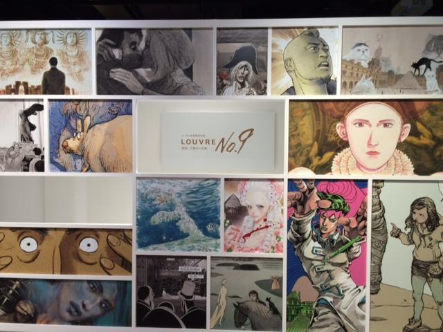 ルーブル美術特別展 LOUVRE No.9 漫画、9番目の芸術