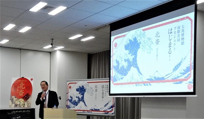 今秋 大阪で開催!!『大英博物館国際共同プロジェクト 北斎-富士を越えて-』