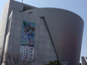 藤城清治 光の楽園展/大阪文化館・天保山