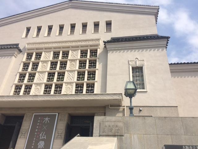 木×仏像ー飛鳥仏から円空へ 大阪市立美術館で開催中