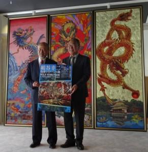 『絹谷幸二 色彩とイメージの旅』 記者発表会