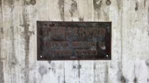 """""""刀剣女子""""集まる!! 『刀剣のかがやき 刀装具のいろどり』@黒川古文化研究所"""