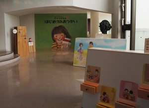 ともだちえほん 『絵本のひきだし 林明子原画展』