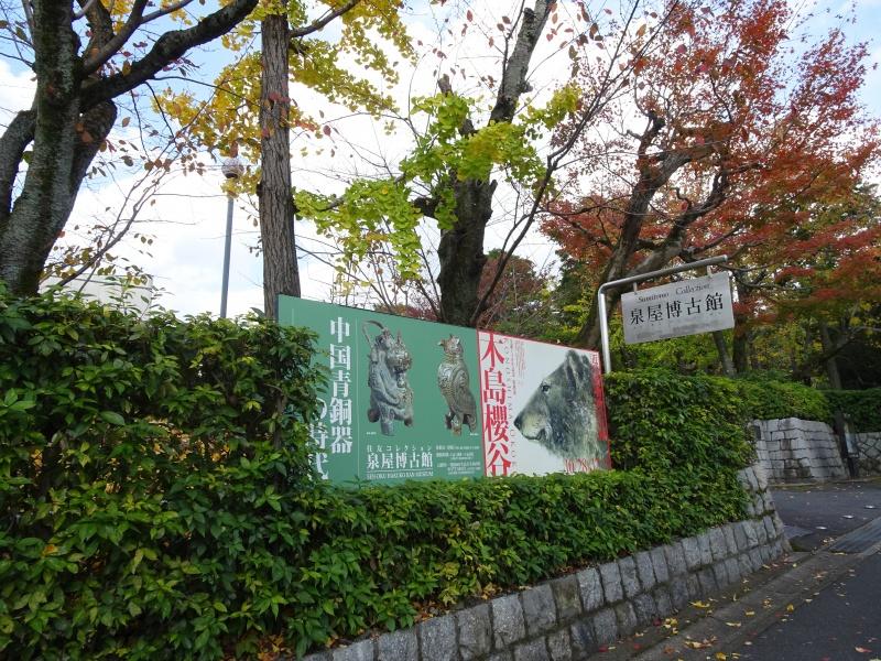注目し始められた日本画家 生誕140年 木島櫻谷