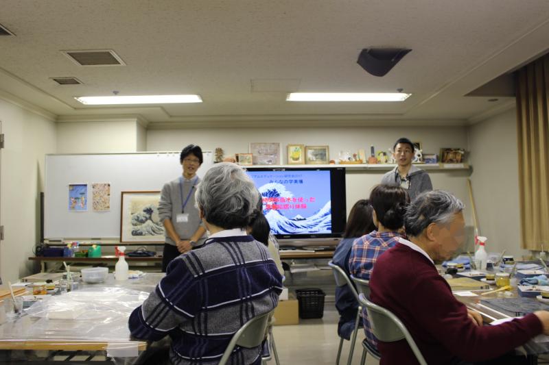 「みんなの学美場」第9回「本格的な版木を使った浮世絵摺り体験」に参加してきました!!!@神戸市立博物館
