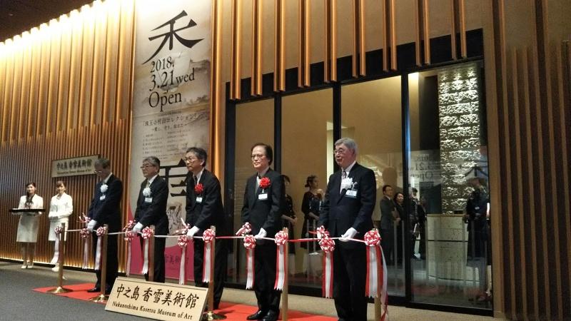 中之島香雪美術館』大阪中之島に新しい美術館がオープンしました ...